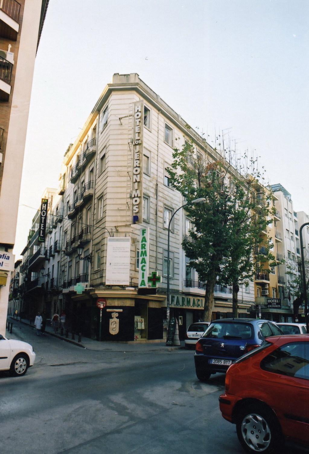 Hotel los jer nimos granada spanien for Hotel de diseno granada